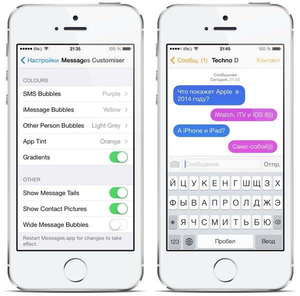 Как изменить вид сообщений в iOS 7