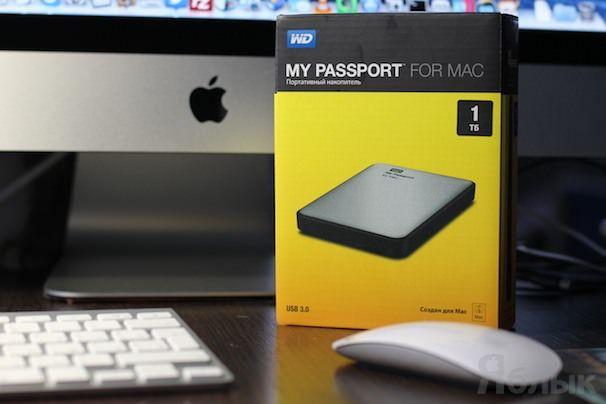 внешний накопитель my passport for mac western digital