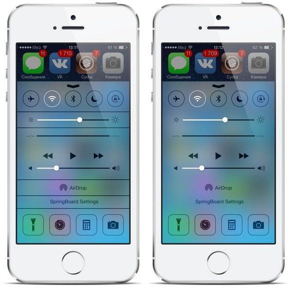 Как очистить Пункт управления iOS 7