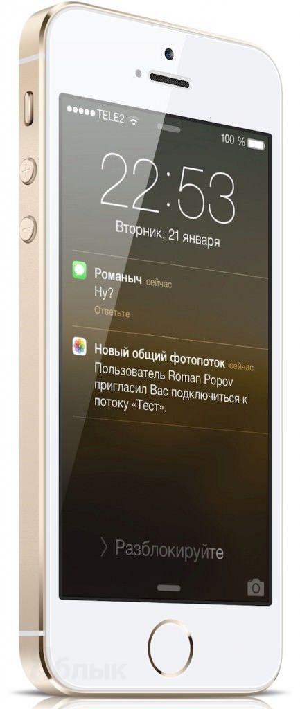 общий фотопоток уведомление iphone
