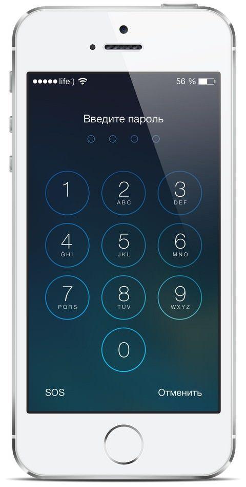 Как отключить экран блокировки (локскрин) iOS 7