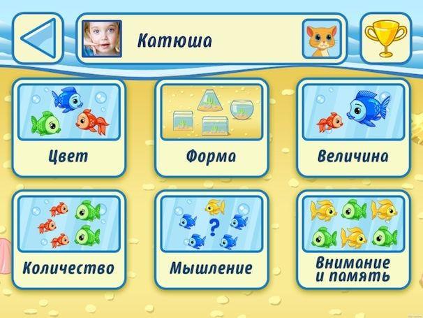Детская игра для iPhone и iPad - smart kitty