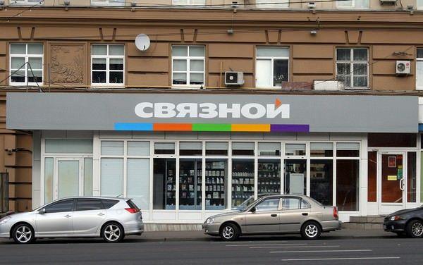 """Житель Красноярска отсудил 90 тыс рублей у """"Связного"""""""