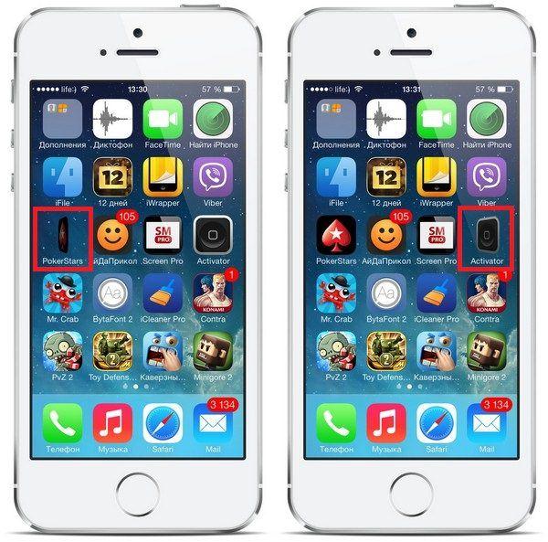Как заставить иконки iOS 7 вращаться