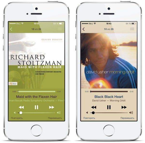 украсить интерфейс приложения Музыка iOS 7