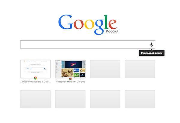 Уязвимость в браузере Chrome