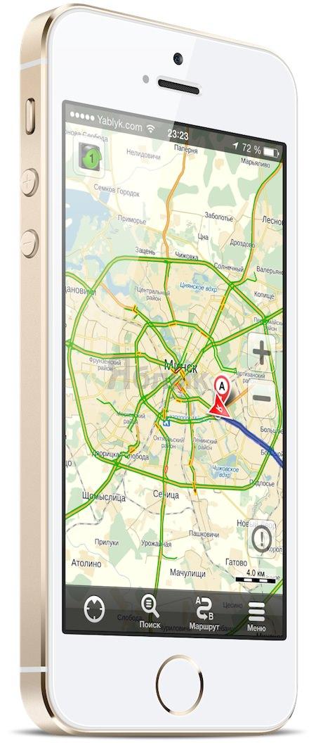 Яндекс.Карты для iPhone и iPad