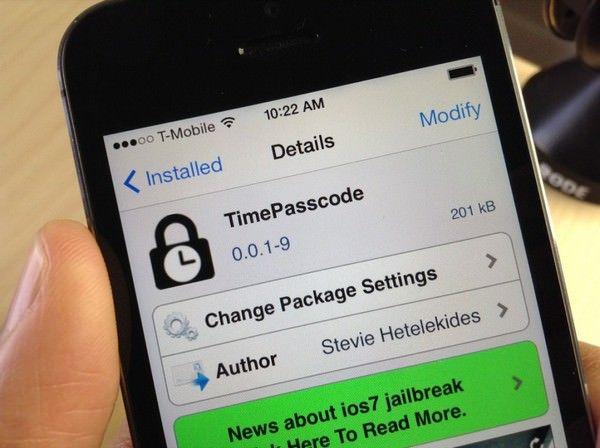 Как установить текущее время iOS