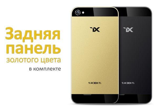 teXet iX - российский клон iPhone 5