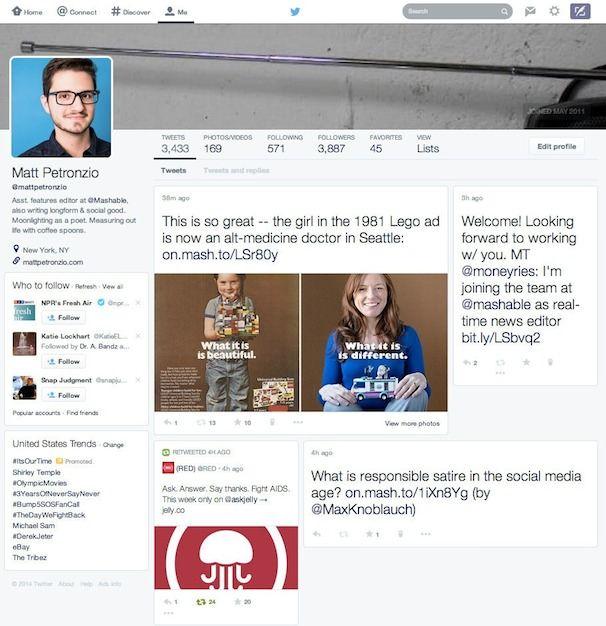 изменение дизайна в twitter