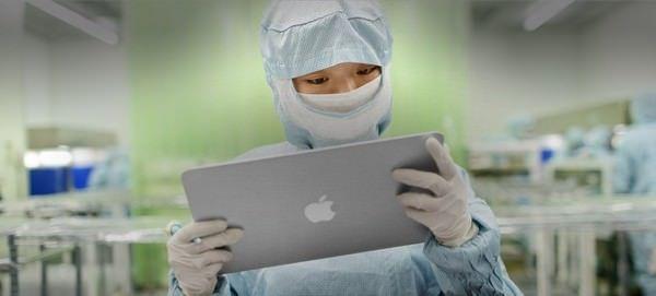 Apple не использует металл