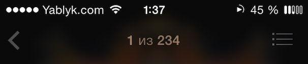 arco индикатор музыки в статусбаре iPhone
