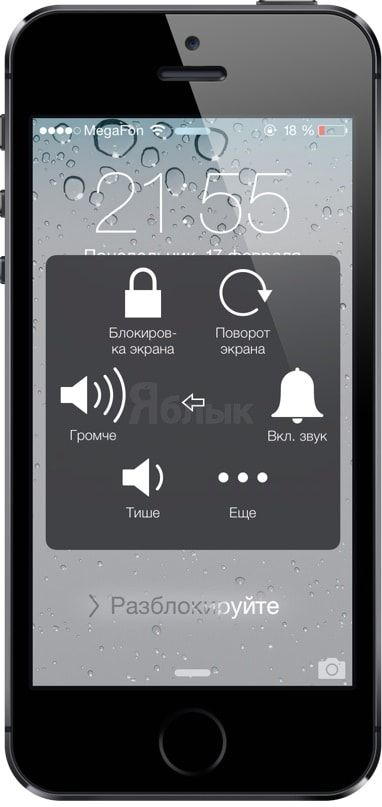assistive_touch_buttons_5
