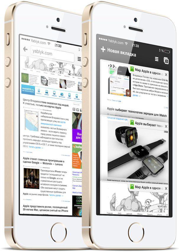 chrome для iphone и ipad по умолчанию