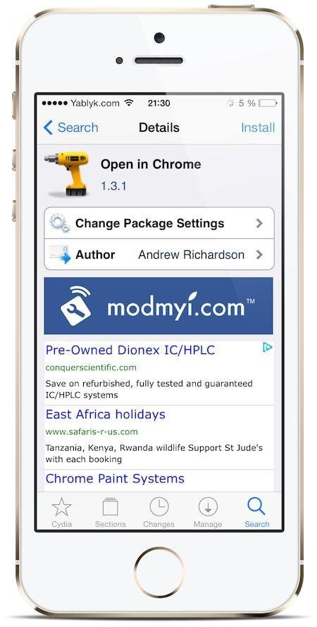 open in chrome для iphone и ipad по умолчанию