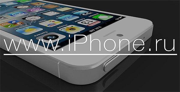 домен iPhone.ru продан