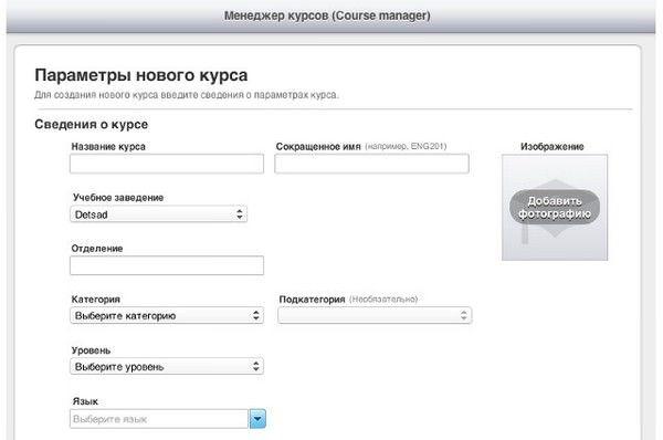Как создать учебник для iPad