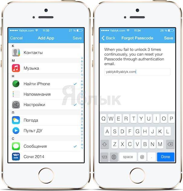 пароль на приложения в iPhone