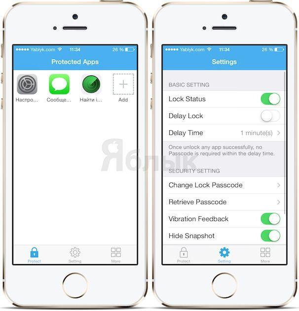 как установить пароль на запуск программ в iPhone