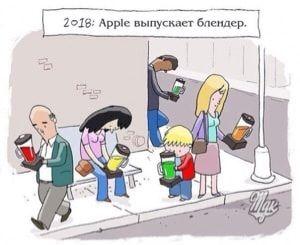 iblender apple