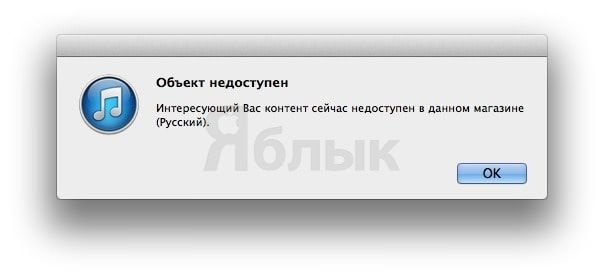 Приложение Вконтакте удалено из App Store