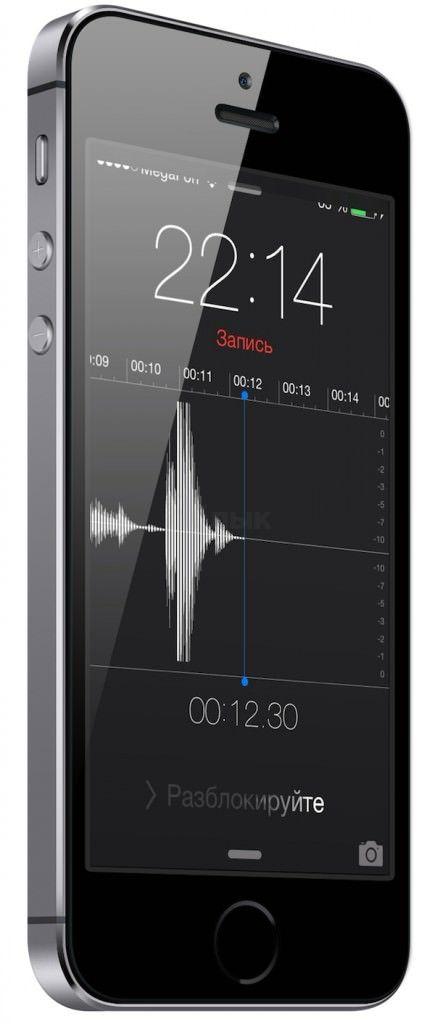 recordings_sync_1