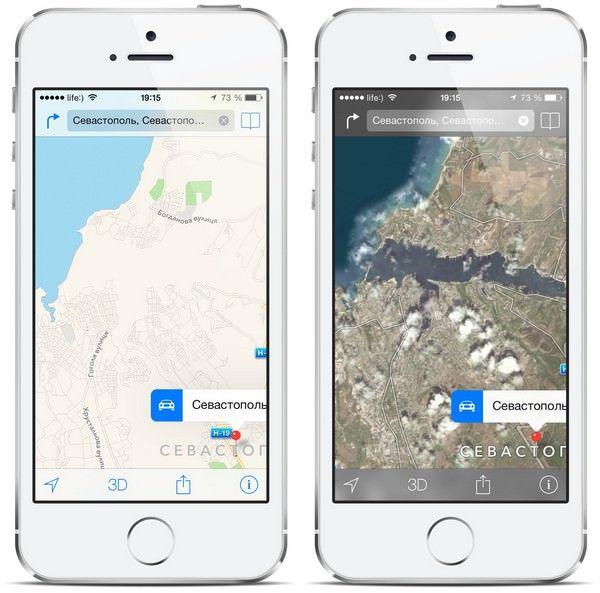 глюк в Apple Maps