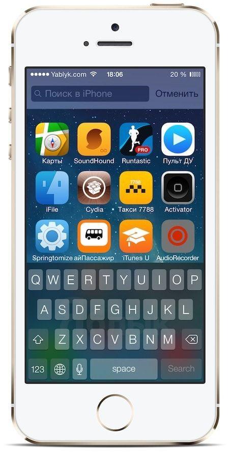 Spotlight в iOS 7
