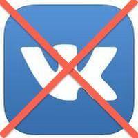 vk-app-2-ios22