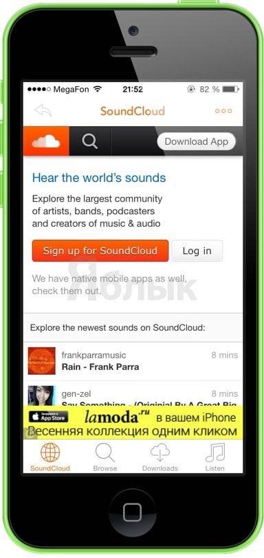 Downloader_SoundCloud_3