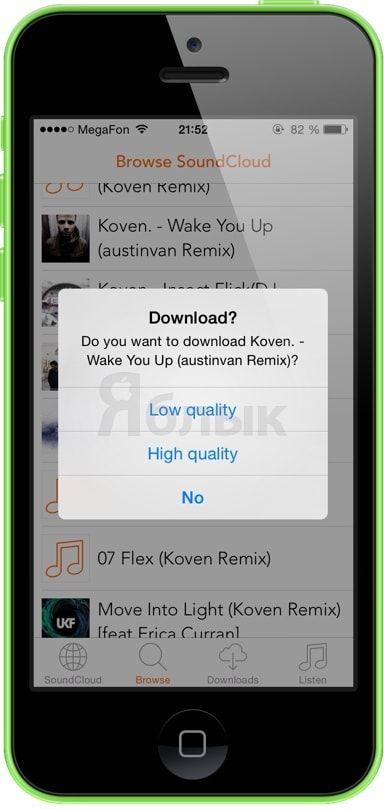 Downloader_SoundCloud_5