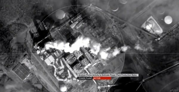 Спутниковая съемка в реальном времени