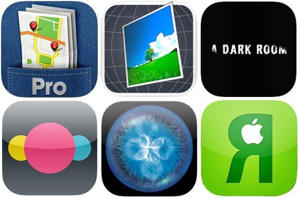 Скидки в App Store на 21.03.14