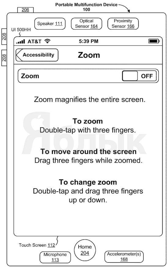 iPhone для слабовидящих