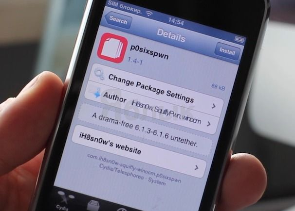 Cydia на iPhone 3GS iOS 6.1.6