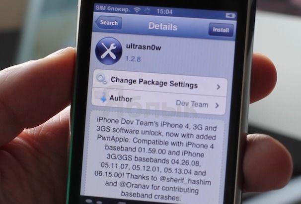 как разлочить iPhone