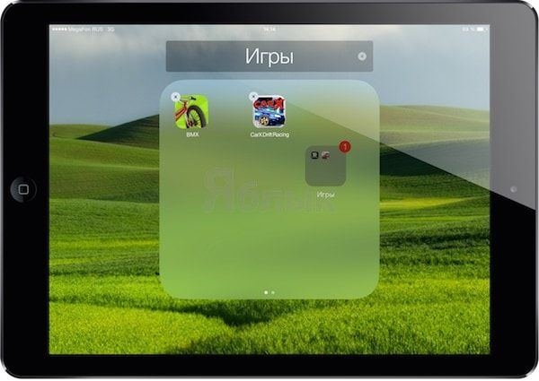 folder_in_folder_ios71_4