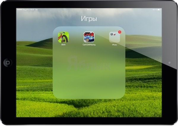 folder_in_folder_ios71_5