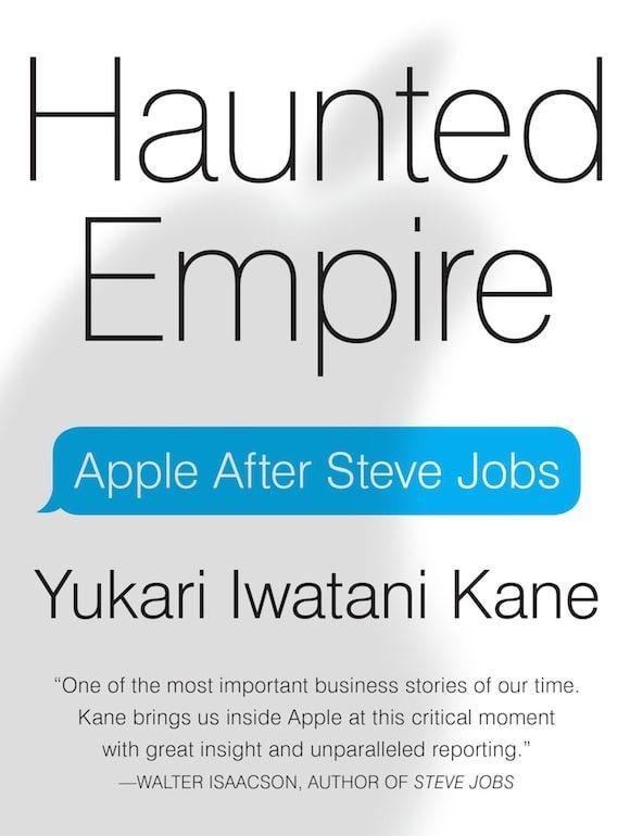 призрачная империя книга об Apple после Стива Джобса