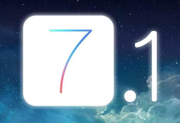 iOS 7.1 выйдет до 11 марта