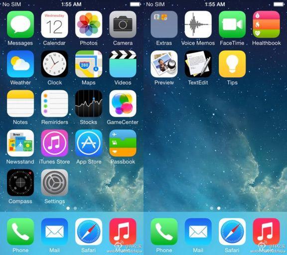 Просмотр и TextEdit в iOS 8