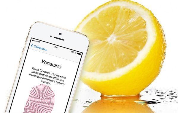 iPhone 5s можно разблокировать лимоном