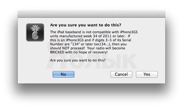 как сделать джейлбрейк iOS 6.1.6 и анлок