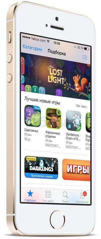 джейлбрейк твик удаляет Рядом со мной в App Store