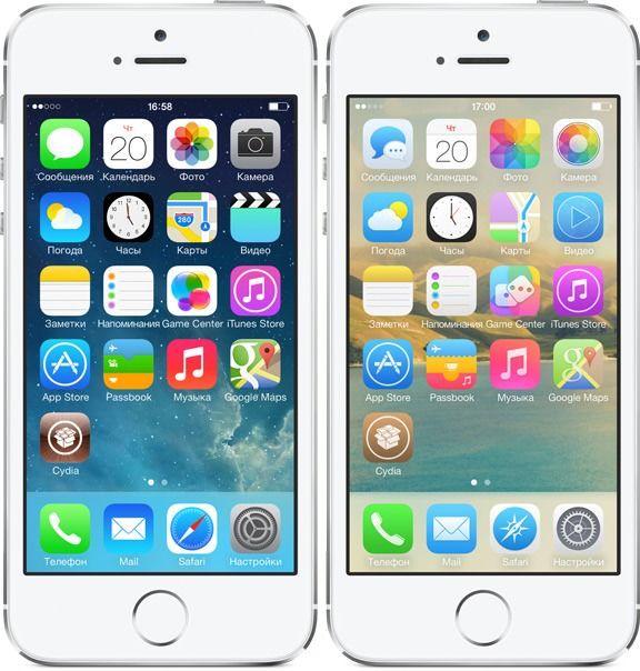 Джейлбрейк-твики из Cydia для изменения внешнего вида iOS 7