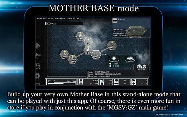 Metal Gear Solid V для iPhone отдельная игра