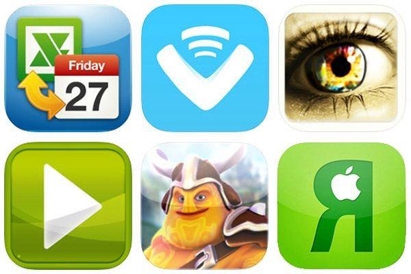 Скидки в App Store на 30.03.14