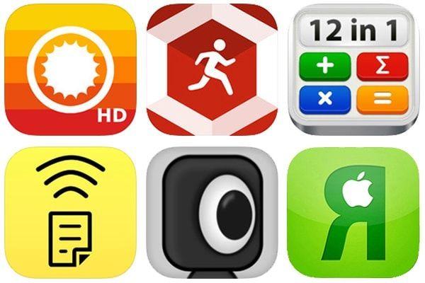 Скидки в App Store на 31.03.14