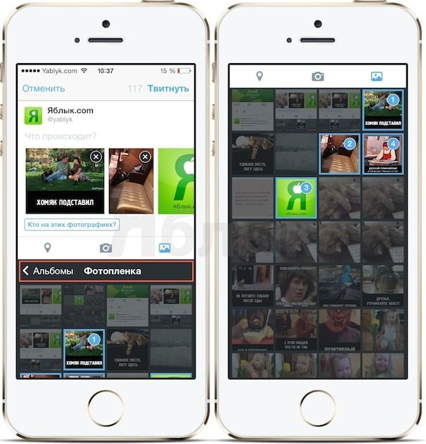 twitter для iphone ipad