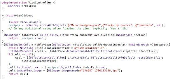 Файл с кодом